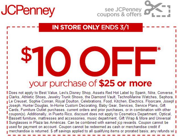 nike store printable coupons 2014